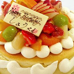 お誕生日など様々な記念日のケーキもたくさん